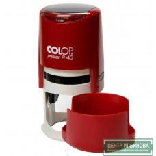 Colop Printer R40 cover Оснастка для печати диам. 40мм с крышкой чили (chili)