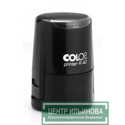 Colop Printer R40 cover Оснастка для печати диам. 40мм с крышкой черная (black)