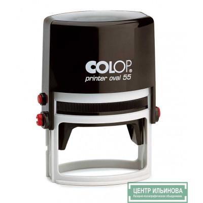 Colop PrinterOval55 Оснастка для овал.печати 55х35мм черная