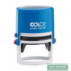 Colop PrinterOval55 Оснастка для овал.печати 55х35мм синяя