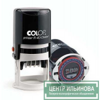Colop PrinterR40-Dater Датер со свободным полем диам. 40мм