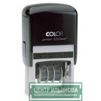 Colop Printer53-Dater Датер со свободным полем 45х30мм черный банк месяц цифрами