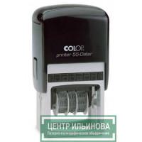 Colop Printer55-Dater Датер со свободным полем 60х40мм дата буквами