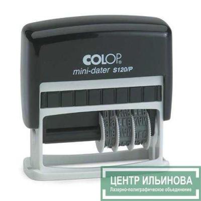 Colop S120/P Мини-датер 3,8мм со своб. полем 25х10мм дата буквами