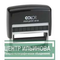 Colop S110 Оснастка для штампа 52х8мм черный