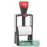 Colop S2100 Металлическая оснастка для штампа 40х24мм