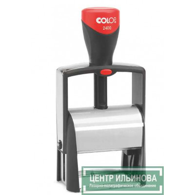 Colop S2400 Металлическая оснастка для штампа 58х27мм