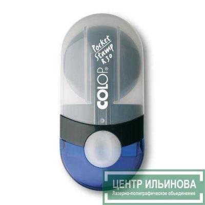 Colop Pocket Stamp R30 Карманная оснастка для печати диам. 30мм индиго