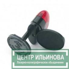 Colop Pocket Stamp R30 Карманная оснастка для печати диам. 30мм рубин