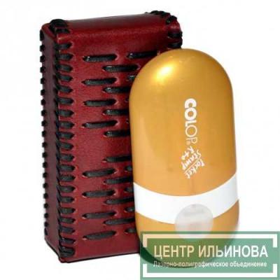 Colop Pocket Stamp R40 Карманная оснастка для печати диам. 40мм золотистая (goldyellow)