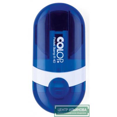Colop Pocket Stamp R40 Карманная оснастка для печати диам. 40мм индиго (indigo)