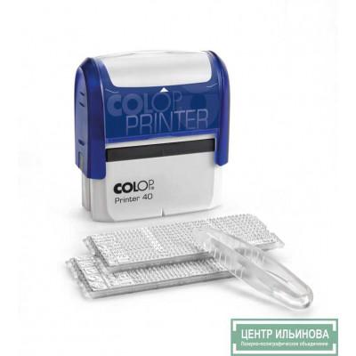 Colop Printer40 Set-F Самонаборный штамп с 2-мя кассами. 6 строк без рамки, 4 строки с рамкой
