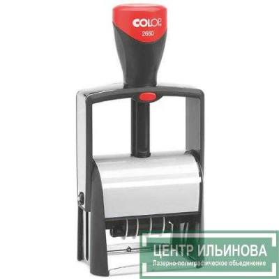 Colop S2660 Set-F Метал. самон. датер с 2-мя кассами 6 строк без рамки или 4 строки с рамкой 58х37мм банк