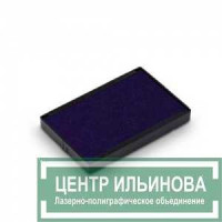 Colop E/2600 Сменная подушка синяя