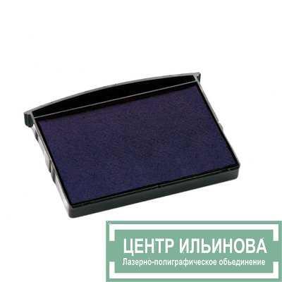 Colop E/2400 Сменная подушка синяя