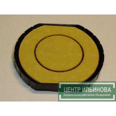 Штемпельная подушка Colop E/R40/2 внутренний d26мм незаправленная