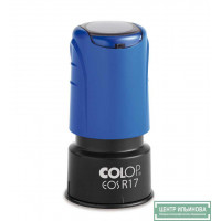 EOSR17 Оснастка для печати-флэш красконаполненная d=17мм
