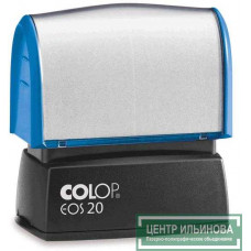 EOS20 штамп-флэш 14х38 мм