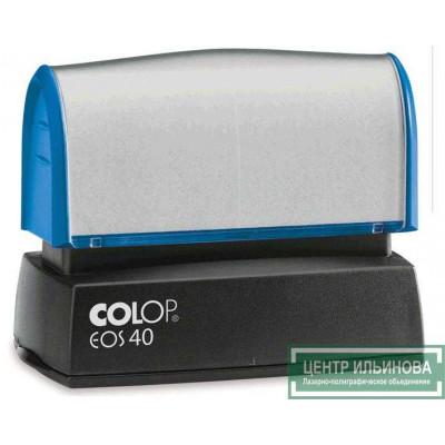 EOS40 штамп-флэш 23х59 мм