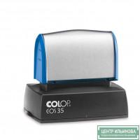 EOS35 штамп-флэш 30х51 мм