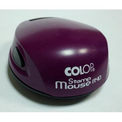Colop Stamp Mouse R40 Оснастка мышка для печати диам. 40мм фиолетовая (violet)