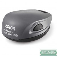 Colop Stamp Mouse R40 Оснастка мышка для печати диам. 40мм серая (grey)