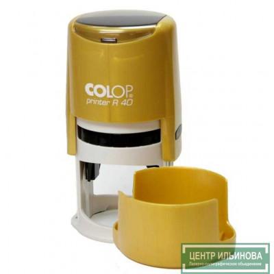 Colop Printer R40 cover Оснастка для печати диам. 40мм с крышкой золотистая (goldyellow)