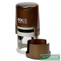 Colop Printer R40 cover Оснастка для печати диам. 40мм с крышкой бронза (bronze)