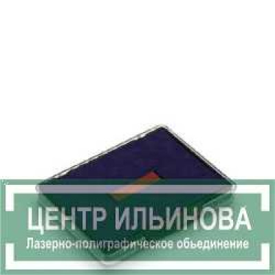 Trodat 6/50/2 p3 СМЕННАЯ ПОДУШКА, СИНЕ/КРАСНАЯ