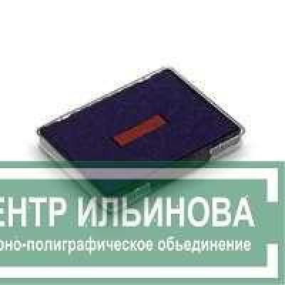 Trodat 6/58/2 p3 СМЕННАЯ ПОДУШКА, СИНЕ/КРАСНАЯ
