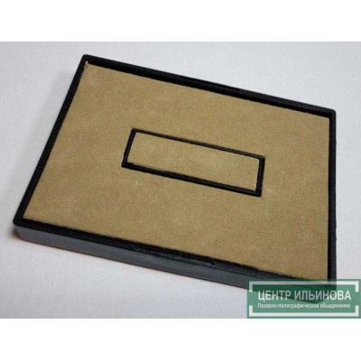 Trodat E/4927/2 Сменная подушка неокрашенная