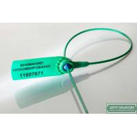 Номерная пластиковая пломба ФАСТ 220