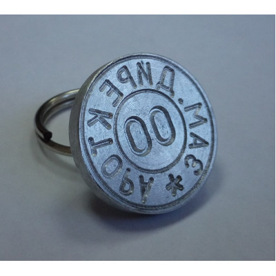 Металлическая печать двухсторонняя ручка-кольцо алюминий d28