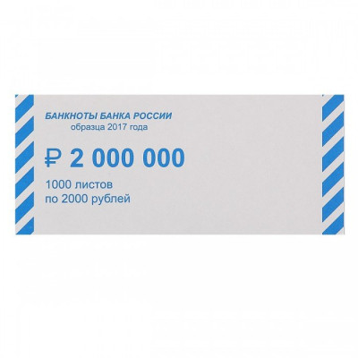 Накладка 2000 руб. 1000шт./уп.