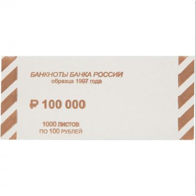 Накладка 100 руб. 1000шт./уп.