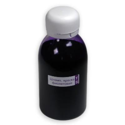 Краска для флэш-печатей TS масляная 100мл фиолетовая
