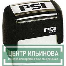 PSI 1444 Штамп флэш 14х44 мм