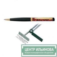 HERI 6724 COLOR EXCLUSIVE ручка-штамп «мрамор бородовый» 33х8мм 3 строчки