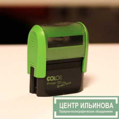 Colop Printer30 Green Line Оснастка для штампа 47х18мм