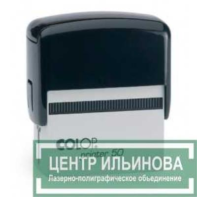 Colop Printer50 Compact Оснастка для штампа 69х30мм
