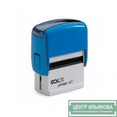 Colop Printer40 Compact cover Оснастка для штампа 59х23мм с крышкой черная