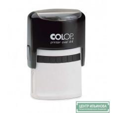 Colop PrinterOval44 Оснастка для овал.печати 44х28мм