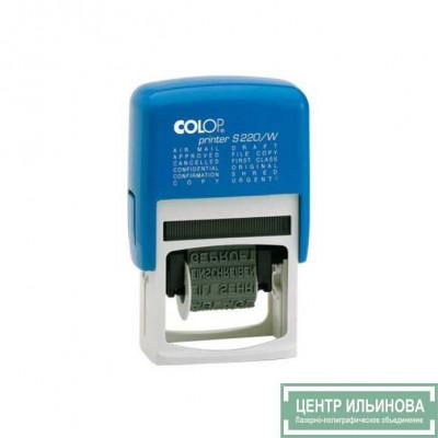 Colop S220/W Штамп с 12 бухгалтерскими терминами 4мм