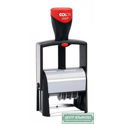 Colop S 2000/P Металлический датер со своб. полем 10х26мм