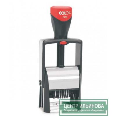 Colop S 2106 Мет. нумератор 6-разрядов, высота шрифта 4мм
