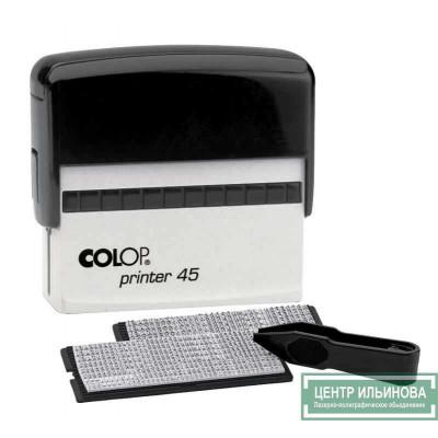 Colop Printer45 Set-F * Самонаборный штамп с 2-мя кассами. 7 строк без рамки, 5 строк с рамкой