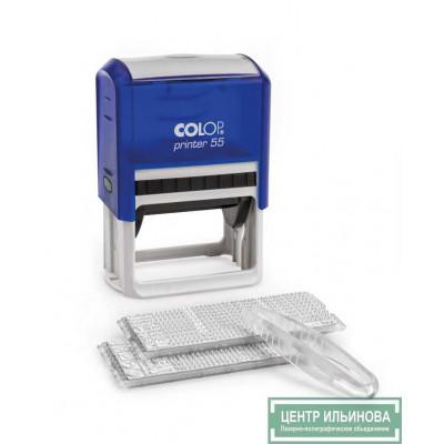 Colop Printer55 Set-F Самонаборный штамп с 2-мя кассами. 10 строк без рамки, 8 строк с рамкой пластик 60х40мм