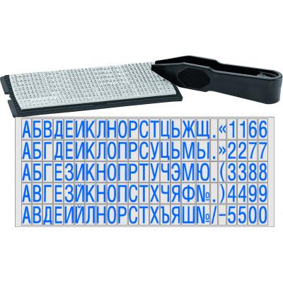 Colop TypeSet С h 6,5 мм Касса букв и цифр, высота шрифта 6,5мм