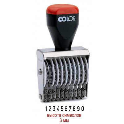 Colop 03010 Нумератор 10-разрядов, высота шрифта 3мм