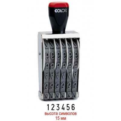 Colop 15006 Нумератор 6-разрядов, высота шрифта 15мм